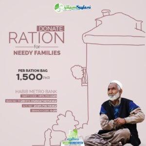 ngo-in-pk-saylani-welfare-trust