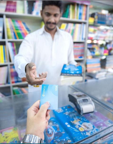 SadaPay visa card