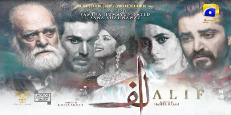 Alif-top2020pakistani dramas