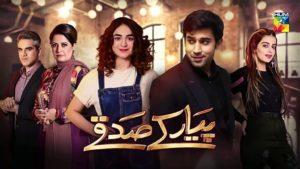 best 2020 pakistani dramas pyar k sadqay