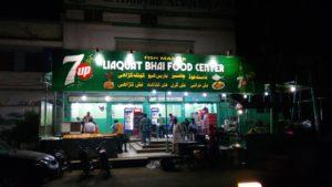 Liaquat Bhai Fish Master