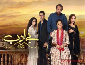 Be-Adab-best-Hum-Tv-Drama-