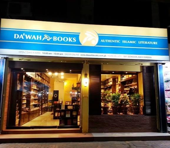 Da'wah books