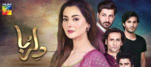 Dil ruba - best hum tv dramas