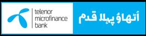 TMB-Logo-Header