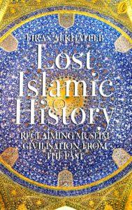 lost islamic history-best-islamic-books