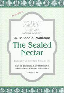 The sealed nector-best islamic books