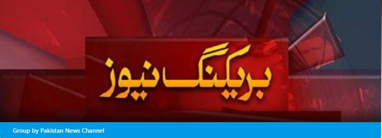 Express news best pakistani facebook groups