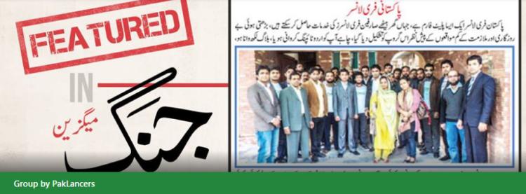 Pakistan Freelancers