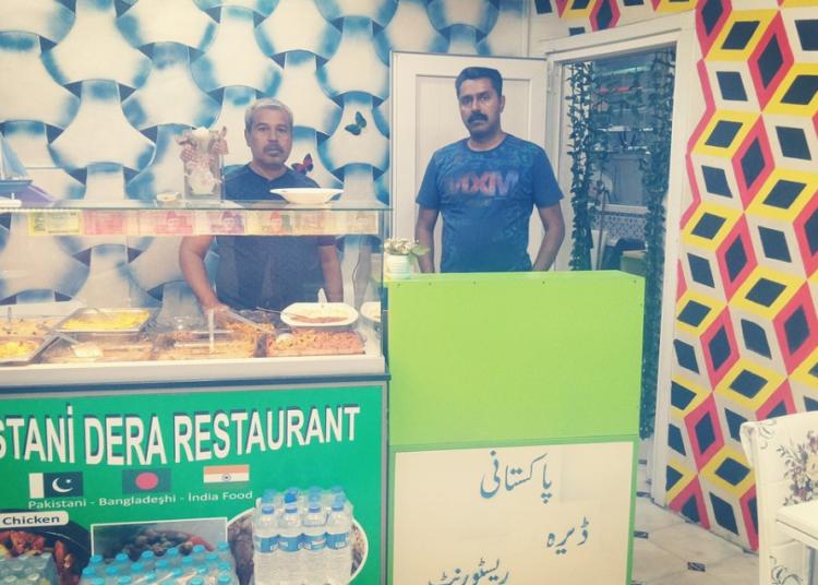 Pakistani Dera Restaurant